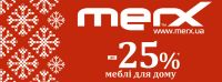 merx 2016 We carry a wish